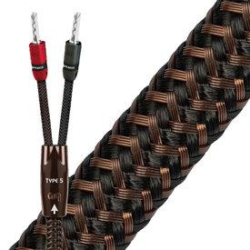 TYPE-5 Lautsprecher-Kabel