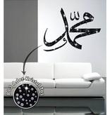 Coart Muursticker Coart - HZ.Muhammed Kristal
