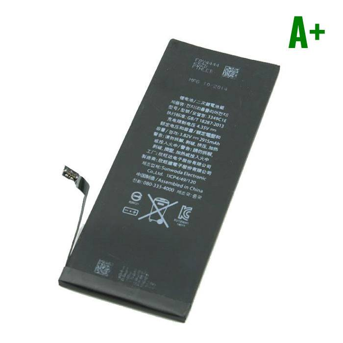 iPhone 6 Plus Batterie / Batterie Grade A +