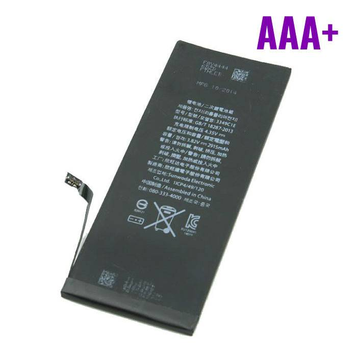 iPhone 6S Plus Battery / Battery AAA + Quality