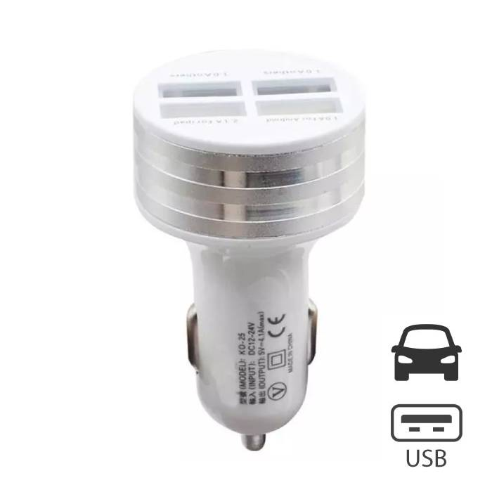 High Speed Quad Port 4x USB Charger / Carcharger 5V - 4.1A Silver
