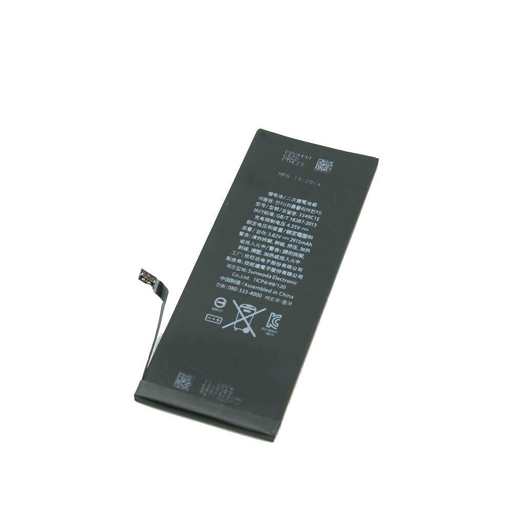 Batterie iPhone 6 / Batterie AAA + Qualité