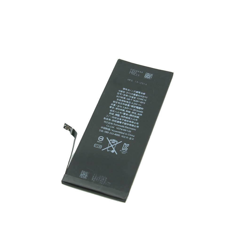 iPhone 6 Batterie / batterie AAA+ Qualité