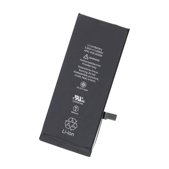 Batterie iPhone 7 / Qualité Accu A +