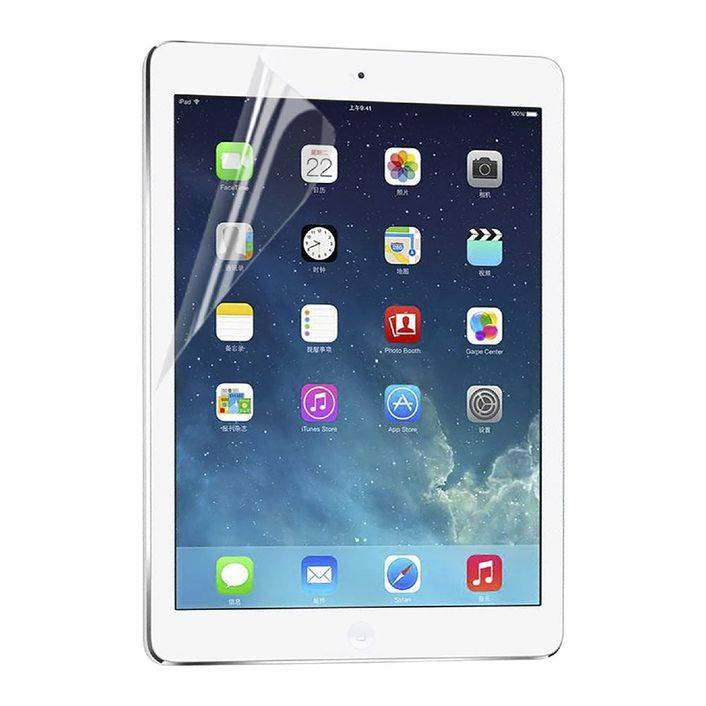 Stuff Certified® 3-Pack Screen Protector iPad Mini 4 Soft TPU Foil Folie PET Film