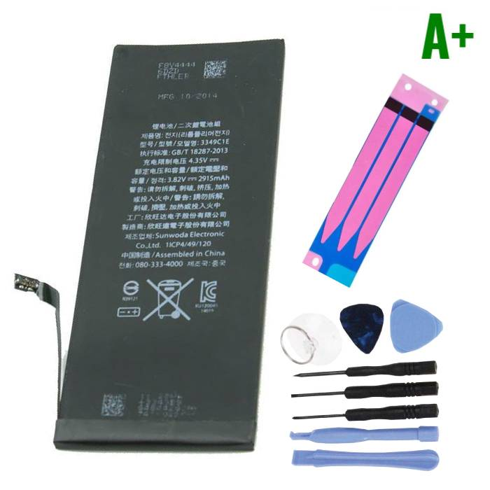 iPhone 6 Battery Repair Kit (+ Tools & Adhesive Sticker) - A + Quality