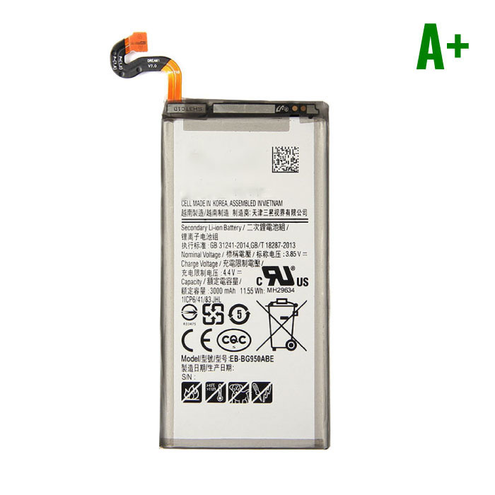 Samsung Galaxy S8 Battery A + Quality