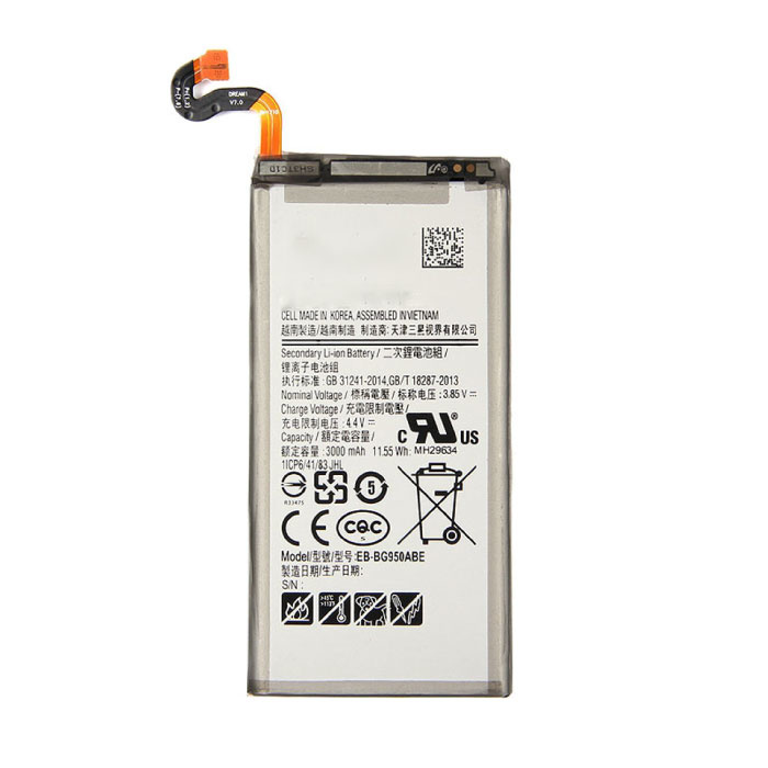 Samsung Galaxy S8 Battery / Battery A + Quality