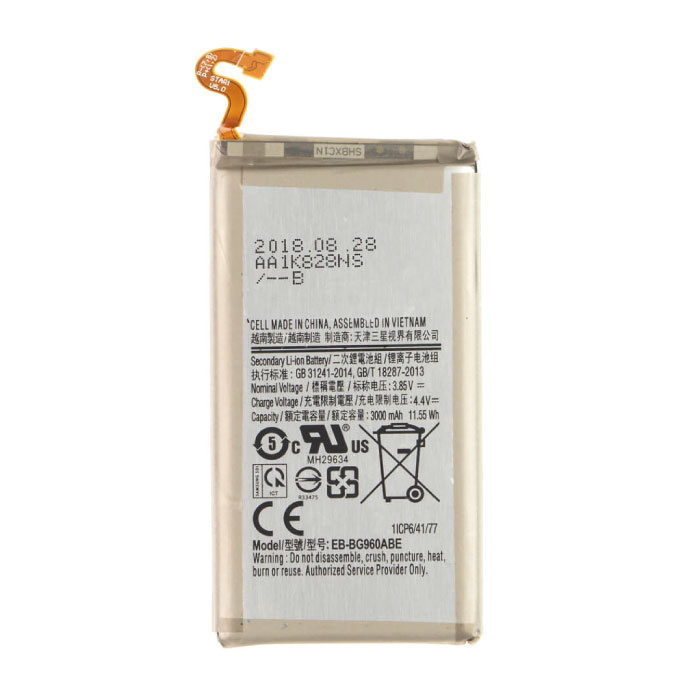 Samsung Galaxy S9 Battery A + Quality