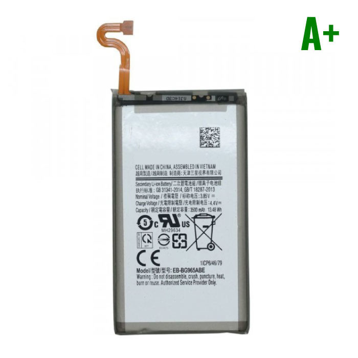Stuff Certified ® Samsung Galaxy S9 Plus Battery A + Quality