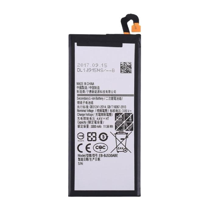 Batterie / Accumulateur Samsung Galaxy J5 2017 Qualité A +