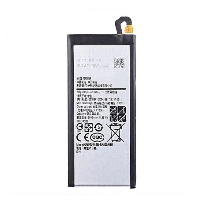 Samsung Galaxy A5 2017 Battery / Accumulator A + Quality