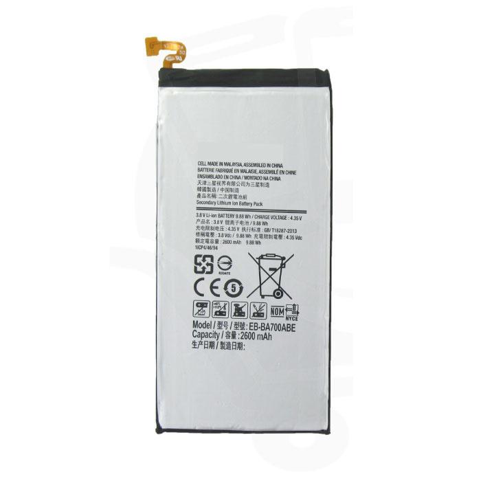 Batterie / Batterie A + Qualité Samsung Galaxy A7 2017