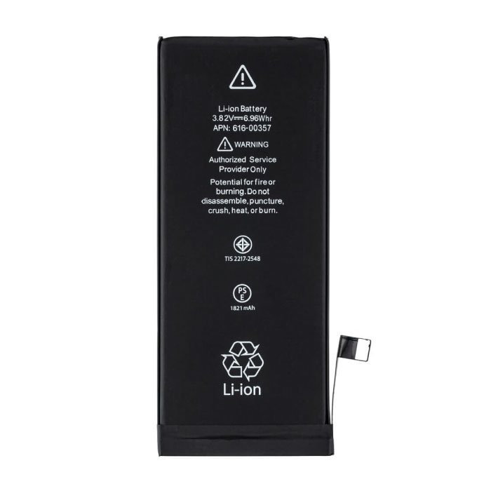 iPhone 8 Batterie AAA + Qualité