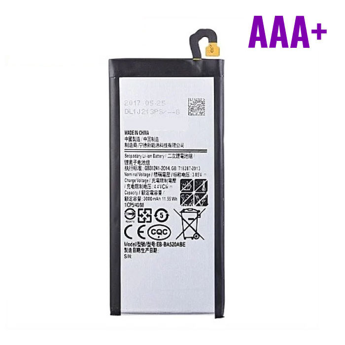 Stuff Certified® Samsung Galaxy A5 2017 Batterij/Accu AAA+ Kwaliteit