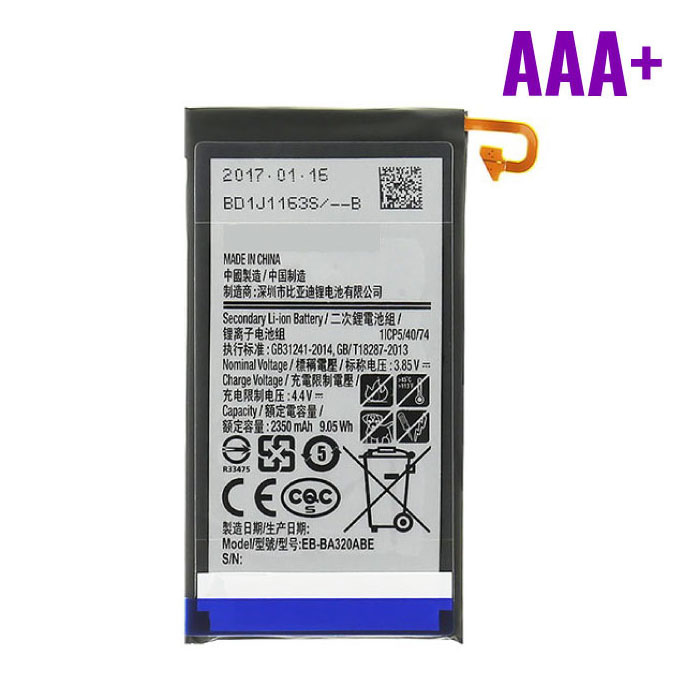 Samsung Galaxy A3 2017 Battery / Battery AAA + Quality