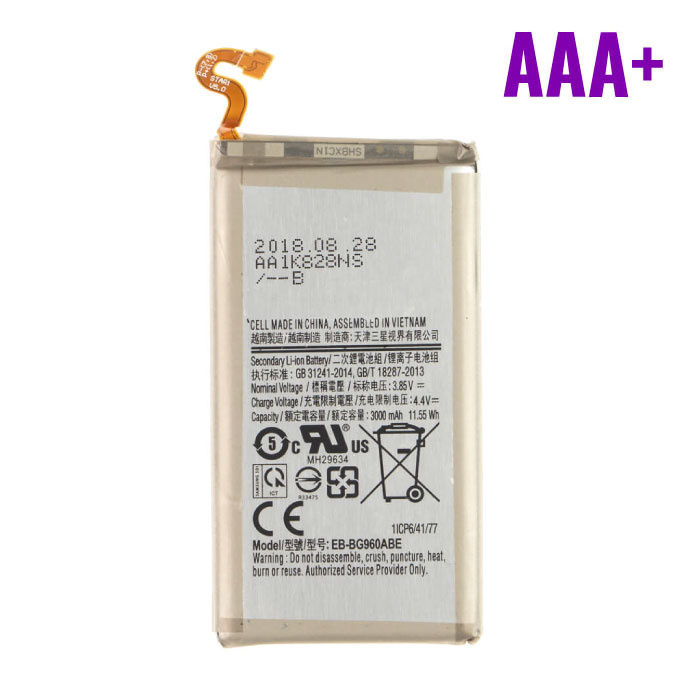 Samsung Galaxy S9 Battery AAA + Quality