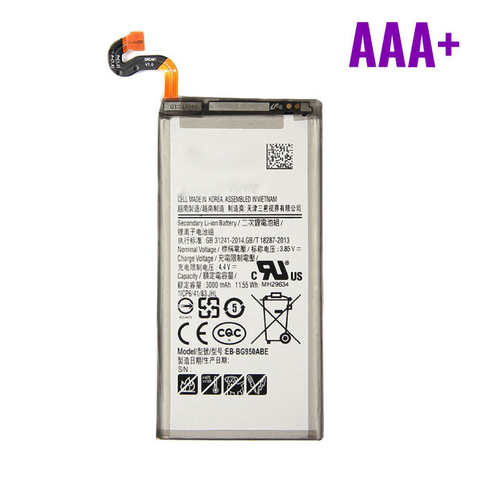 Samsung Galaxy S8 Battery AAA + Quality
