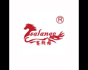 Salange