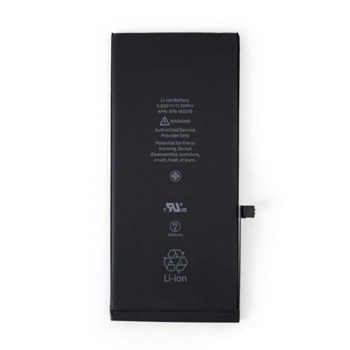 Batterie iPhone 7 Plus / Qualité Accu AAA +