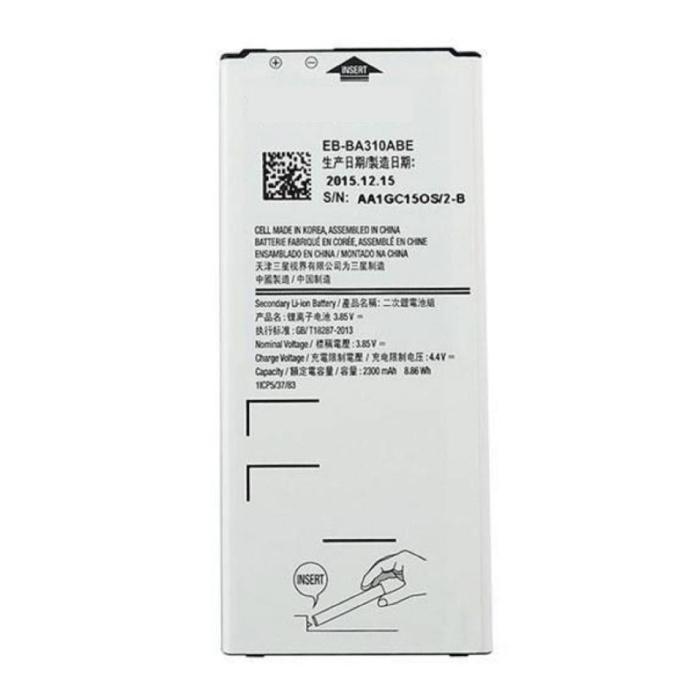 Samsung Galaxy A5 2016 Battery / Battery Grade A +