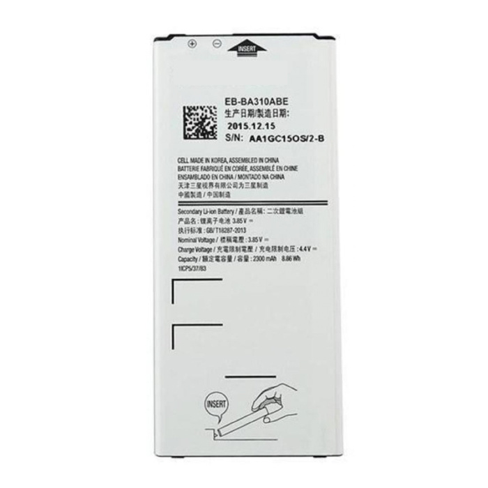 Batterie / Accu AAA + Qualité Samsung Galaxy A5 2016