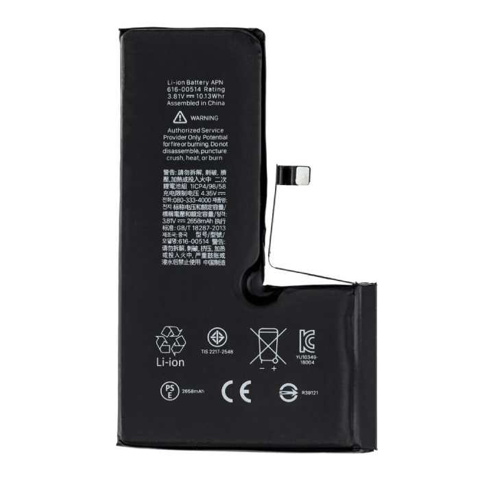 Batterie iPhone XS / Batterie AAA + Qualité