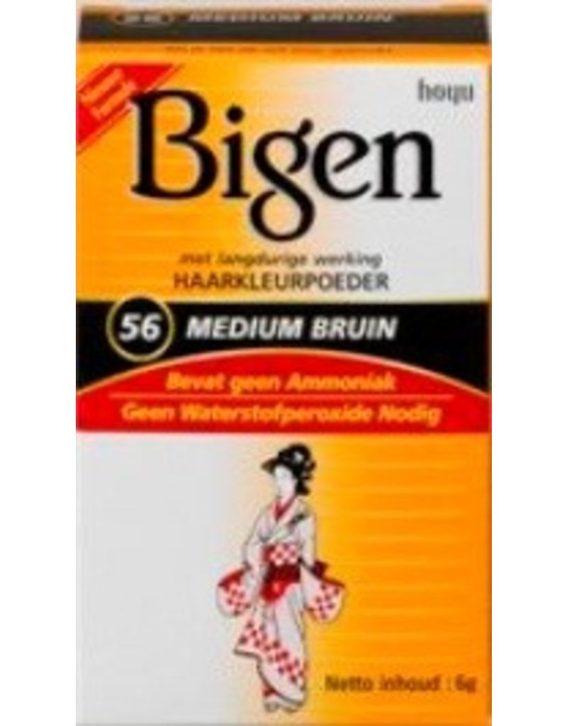 BIGEN #56 - Medium Bruin