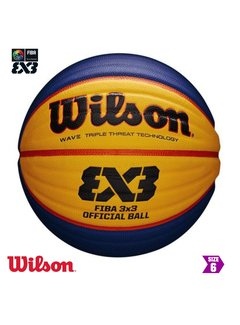 Wilson FIBA 3X3 Game basketbal