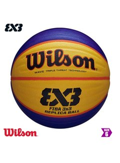Wilson FIBA 3X3 Replica basketbal