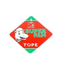 Topfanz Baby On Board  - Zulte Waregem