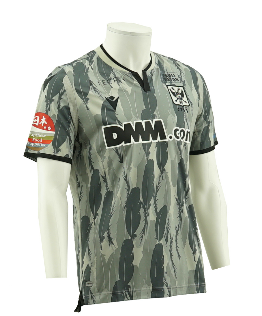 Official Game jersey STVV Grey  2020-2021