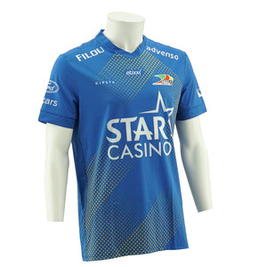 Game Shirt KVO blue 20/20