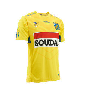 Game Jersey Home Yellow 2020-2021