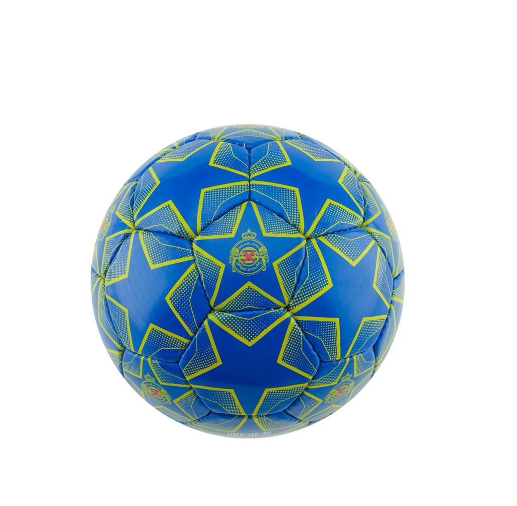 Bal nr5 STAR - Logo