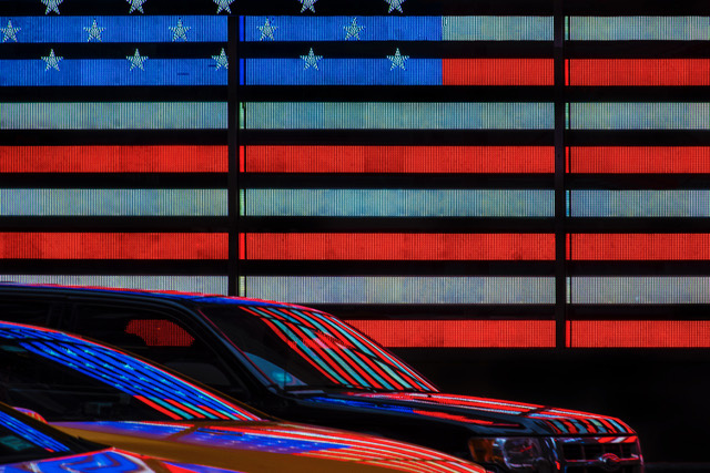 Umo Art Gallery Stars and Stripes reflected