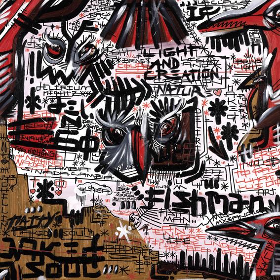 Montxo Oiarbide GRAFFITI I