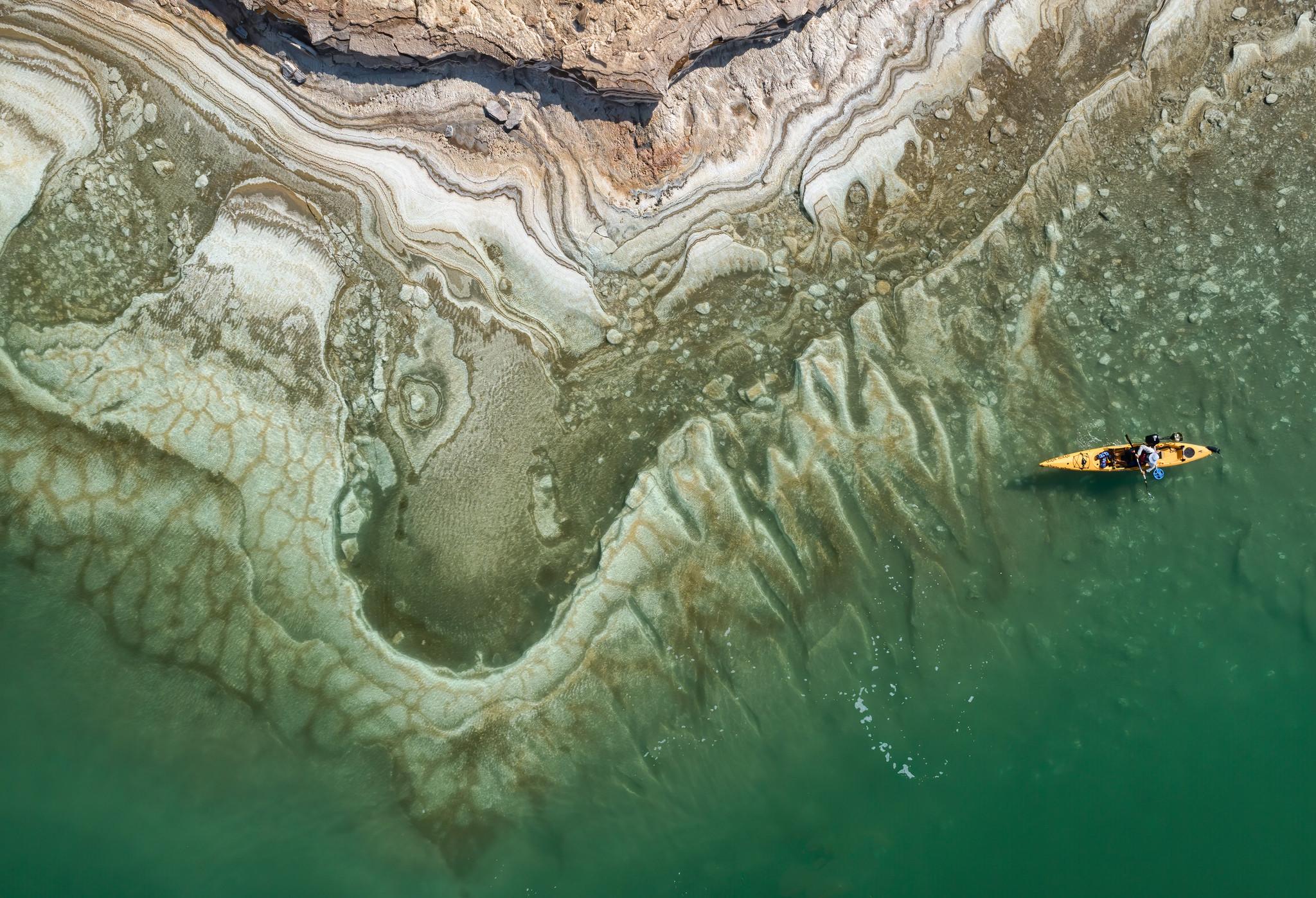 Umo Art Gallery Dead sea kayaker