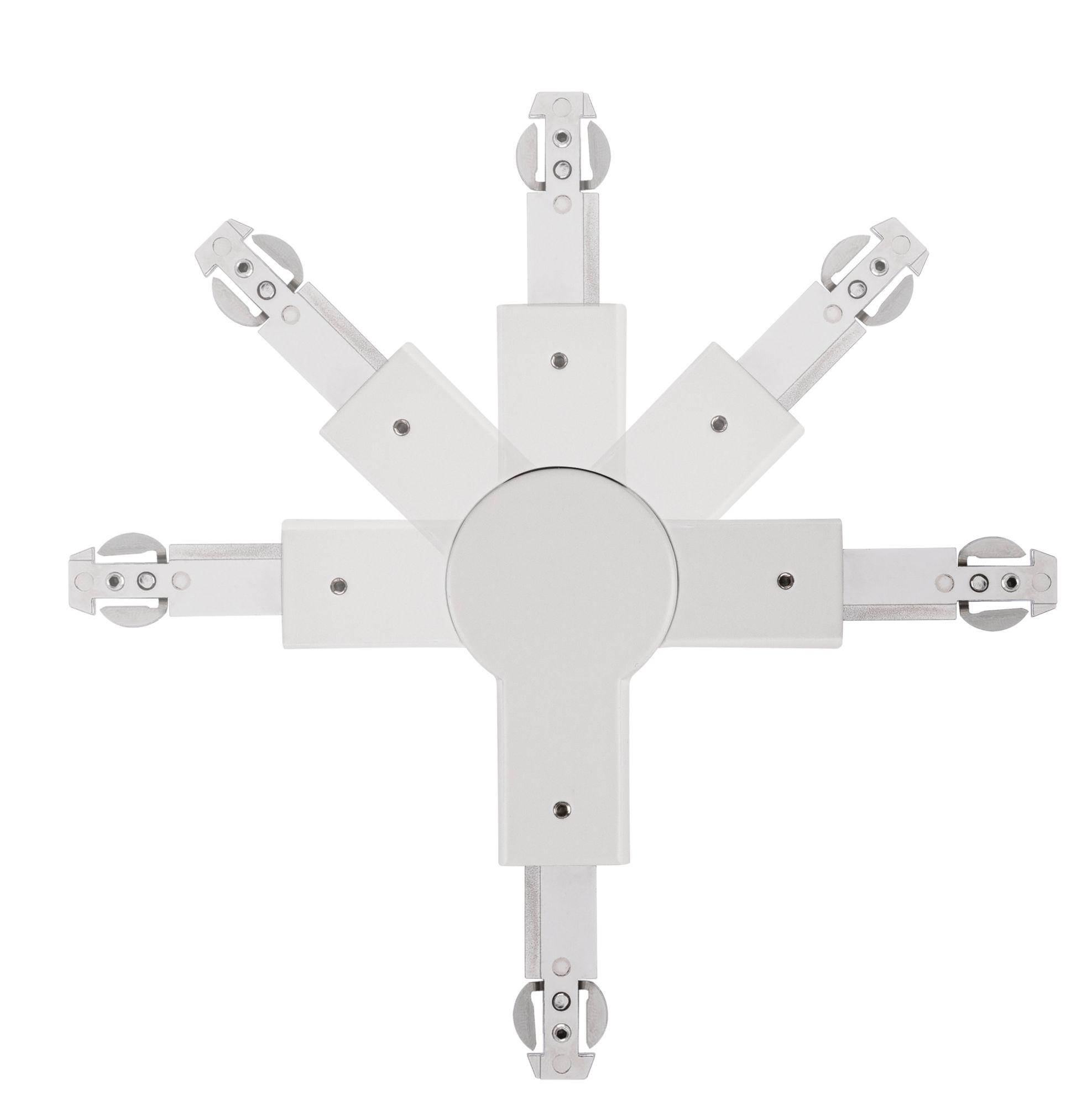 Paulmann URail Gelenk-Verbinder Weiß max. W 230V