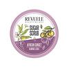 Revuele Revuele Sugar Scrub African Sunset Almond & Shea