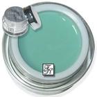 UV Farbgel Nr.73