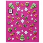 Nagelsticker Weihnachten 3D Nr.5