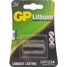 GP CR123A Photo Lithium (DL123A)