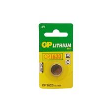 GP CR1620 Lithium knoopcel