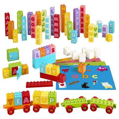 LEGO®  Education Lettres LEGO DUPLO