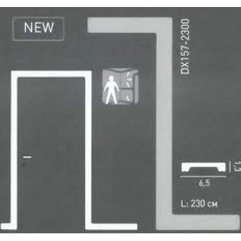 SX157  Plint Orac Decor L200 x H6,6 x D1,3cm
