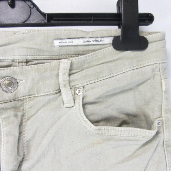 Skinny Jeans slim fit (36)