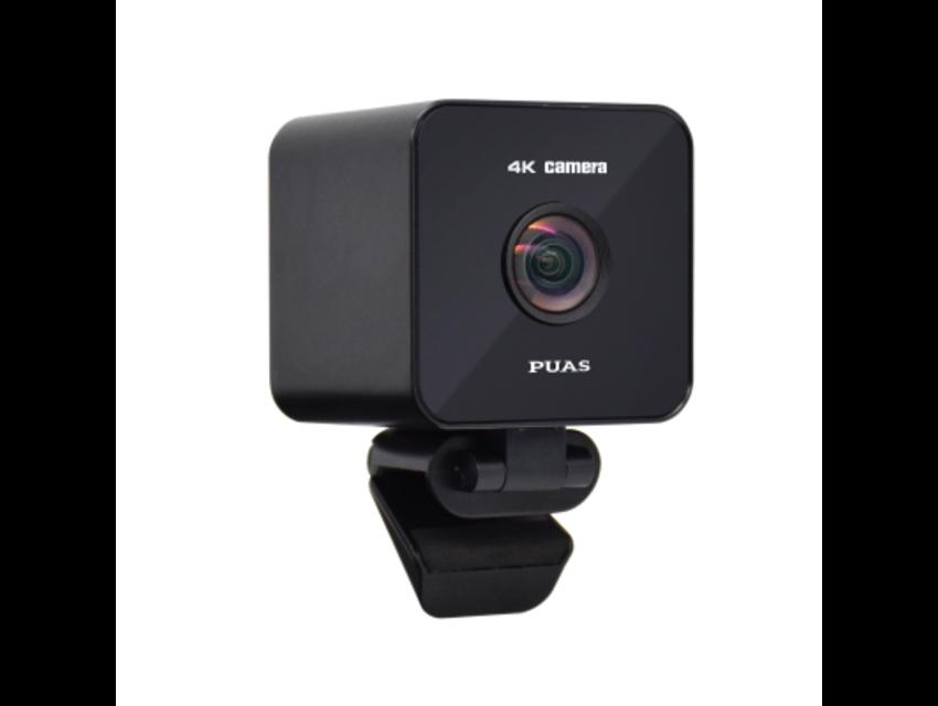 PTZ PUS-V200C 4K Camera