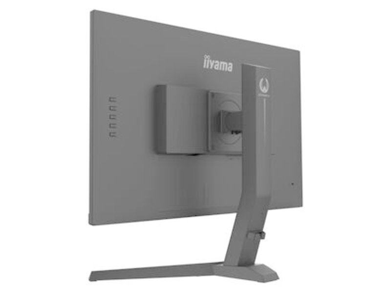 iiyama iiyama G-MASTER GB2470HSU-B1 Full HD LED computer monitor