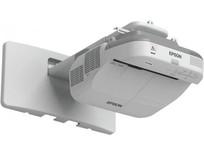 Epson EB-570